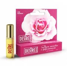 Духи Desire Mini №14 Deep red женские 5 мл